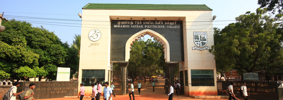 sathak college
