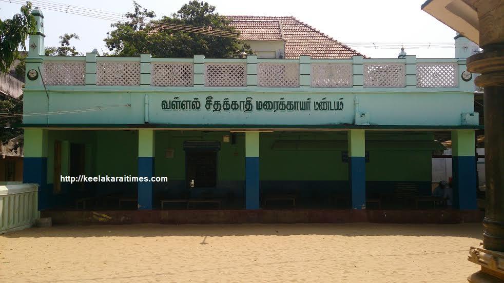seethakkathi
