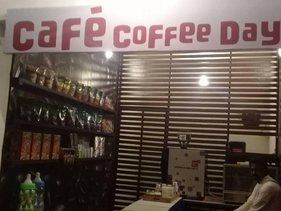 cofee0555